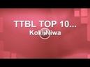 TTBL-TV: TTBL TOP10 mit Koki Niwa