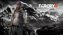 FarCry 4 . 3 . Переговоры о заложниках . Аванпост : Базар Кхилана .