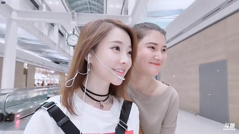 Калории 冯提莫 Feng Timo 翻唱 火箭少女101《卡路里》