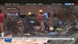 Новости на Россия 24 Генсек ООН выразил соболезнования народу Сьерра-Леоне