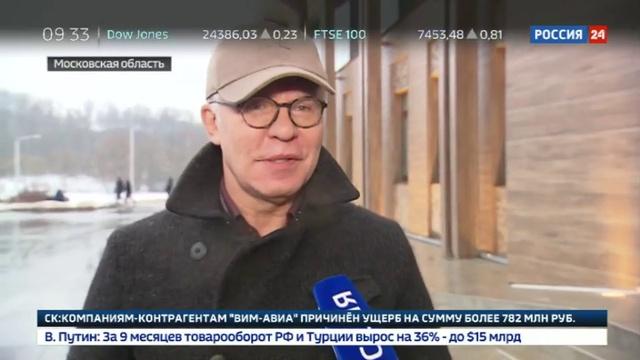 Новости на Россия 24 • Андрей Коваленко: никто не обращал внимание на флаг с пятью кольцами, мы играли за свою страну