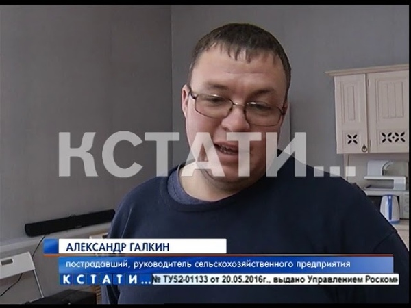 Кулаки и уголовная феня стали средством для запугивания директора колхоза