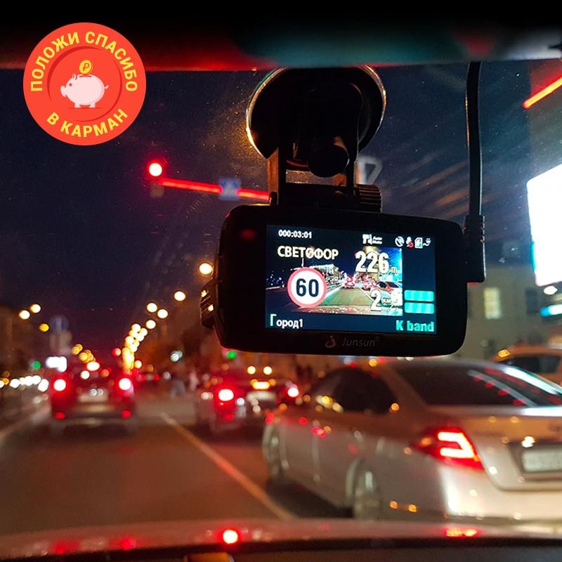 Водитель и без видеорегистратора Берите Junsun L2 с разрешением камеры 2340x1296