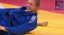 Preview Baku World Judo Championships 2018 -48Kg