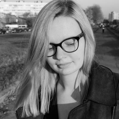 Аня Горячева