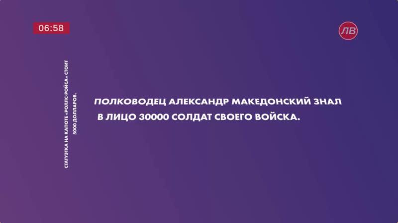Live Будильник Утреннее шоу 7 00 9 00 Липецк