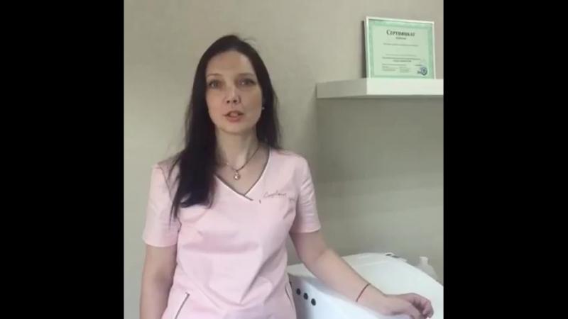Приветствуем всех!🤗🤗🤗 С вами студия лазерной эпиляции Гладь!🎊 ⠀ Сегодня в рубрике 🎬Вопрос-ответ, наш косметолог Ольга отвечает