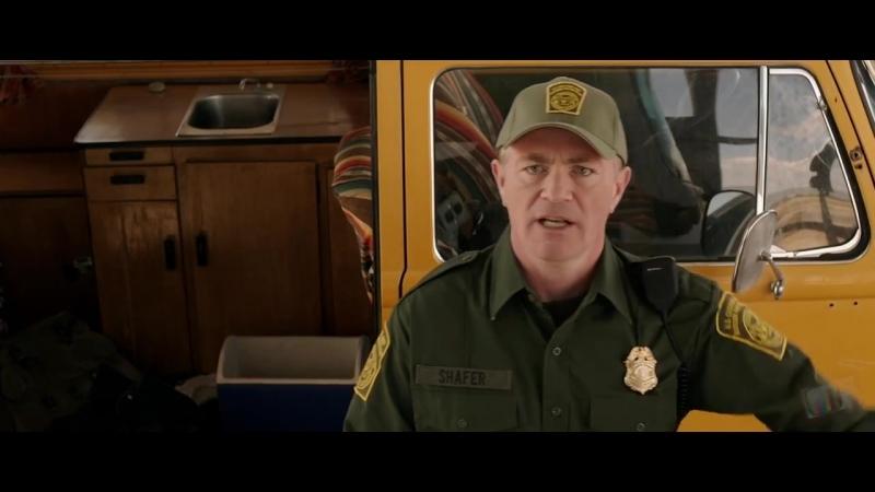 Семья чуть не спалилась на границе - Мы – Миллеры (2013) - Момент из фильма