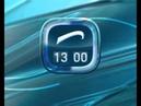 Часы ТК Волга