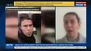 Новости на Россия 24 Турецкое ТВ назвало имя и национальность стамбульского убийцы