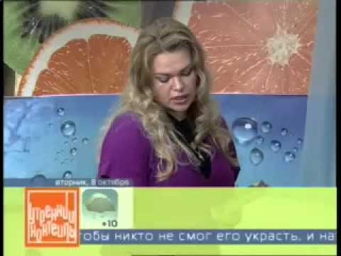Утренний коктейль 08 октября 2013 года. Карты Таро. Ольга Минерва
