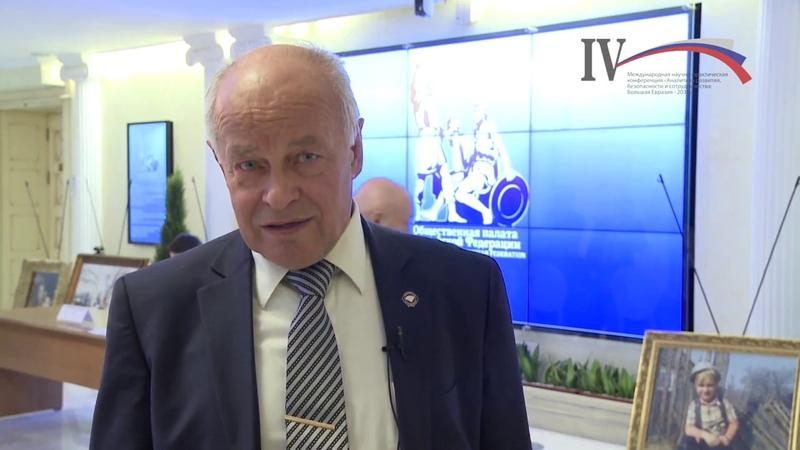 Владимир Лепский об итогах работы секции «Сотрудничество на Евразийском пространстве