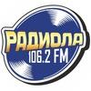 Радиола 106.2FM. Больше 80х90х для Екатеринбурга