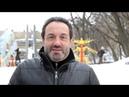 Поздравление с 8 марта - Гарик КРИЧЕВСКИЙ