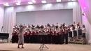 C.Orff, Were diu werlt alle min (Carmina Burana), Дет.хор Исток (СПб) и Люб.хор Карел.гос.филарм