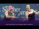 Хайлайты очередного нервного матча между Энжи Кербер и Анастэйшей Павлюченковой