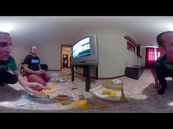 ПАВЛИК ИГРАЕТ В ДЕНДИ в формате 360°