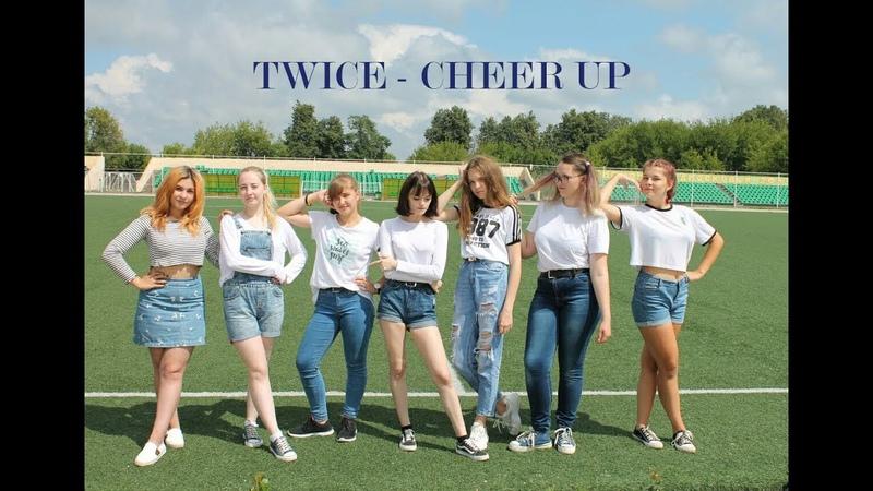 [REDMOON] TWICE(트와이스) - CHEER UP Dance Cover