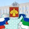 Государственный Совет Республики Коми