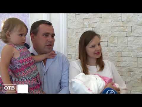 В загсе Екатеринбурга зарегистрировали 2025-го ребенка, родившегося с начала этого года