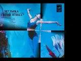 Андрей Петров - Музыка из советско-американского фильма Синяя птица (1977)(Мелодия C60-08681-2)