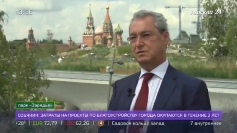 Московский урбанистический форум проходит в парке Зарядье - Москва 24
