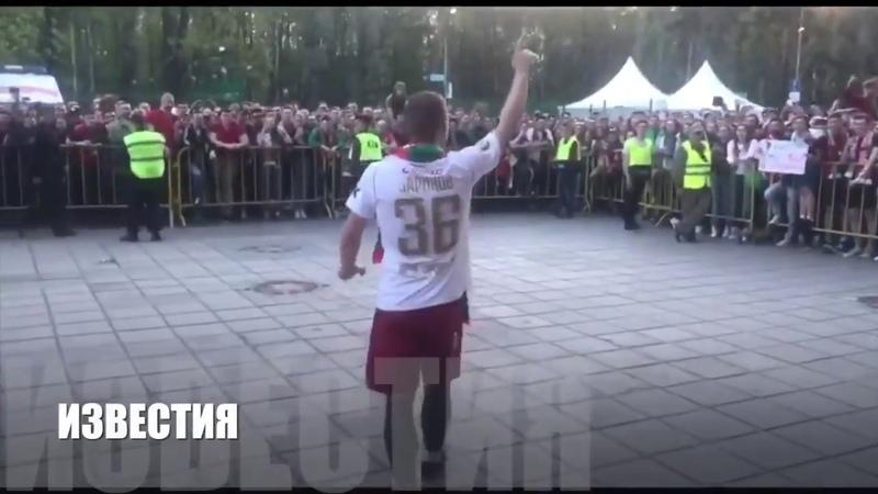 Футболист Локомотива призывает болельщиков любить Спартак