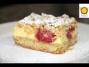 Этот пирог удивит даже искушенного гурмана Вкуснейший тертый пирог с воздушным суфле и малиной