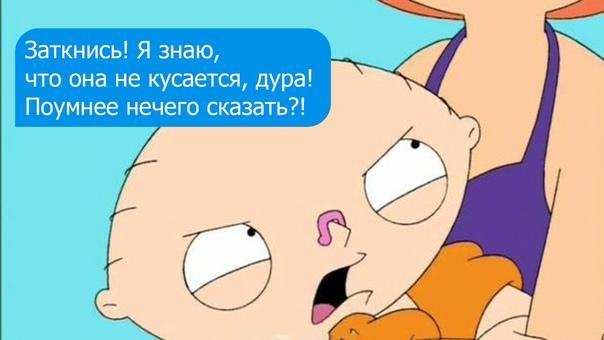 Фото №456269677 со страницы Арсена Ушанова