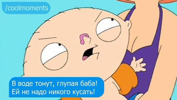 Фото №456269678 со страницы Арсена Ушанова