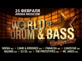 DJ SS &amp MC Jakes - Live @ The World of Drum&ampBass Reality Show (25.02.2012)