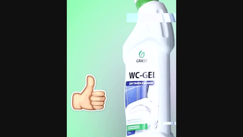 4. WC-GEL INSTA v2(1).mp4
