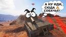 World of Tanks Приколы | забавный МИР ТАНКОВ 45
