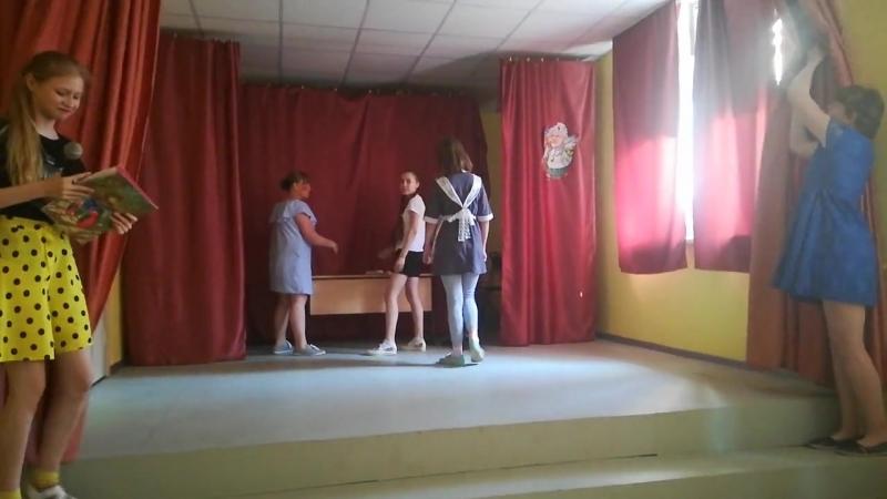 Спектакль ,,Алиса в стране чудес