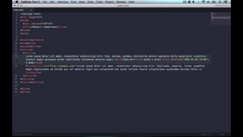 Курс по HTML5_CSS3. Семантика. Часть 9