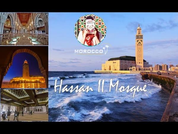 Hassan II Mosque,Casablanca, Morocco 😍 مسجد الحسن الثاني,الدارالبيضاء .