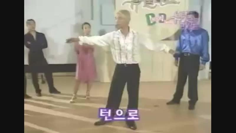 Lim Chang Jung Show