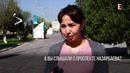 Туркестан. Что мы знаем о проспекте Назарбаева?