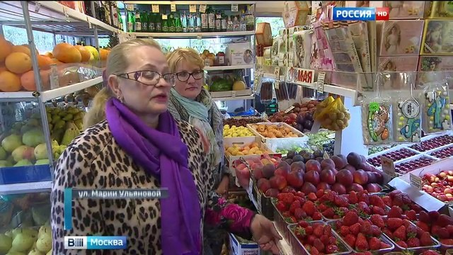 Вести-Москва • Москвичи встали на защиту любимого овощного магазинчика
