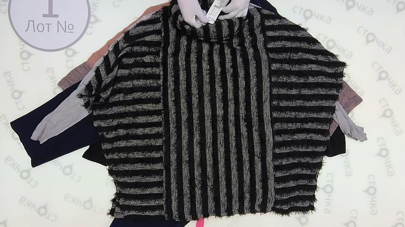 VERPASS MAXSIMA fashion LADIES XXL AUTUMN 1,сток одежда оптом » Freewka.com - Смотреть онлайн в хорощем качестве