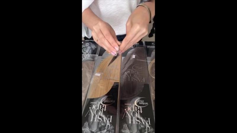 Пряди «FASHION TAPE». Потрясающая палитра современных оттенков с изысканным эффектом окрашивания БАЛАЯЖ, ОМБРЕ и ROTED (контраст