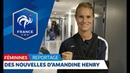 Des nouvelles de la capitaine Amandine Henry I FFF 2018