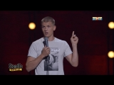 Stand Up: Алексей Щербаков - О биотуалетах