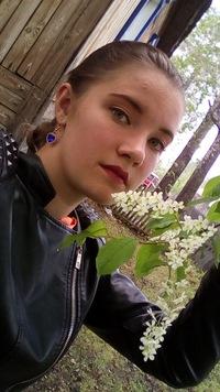 Анна Юрчук