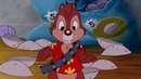 Мультфильм Чип и Дейл спешат на помощь - 60 серия HD