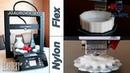 JGAURORA A5S. Тест 3d-печати Flex и Nylon (Bowden extruder)