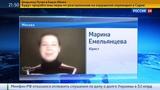 Новости на Россия 24 Индия хочет отнять у британского монарха главный бриллиант