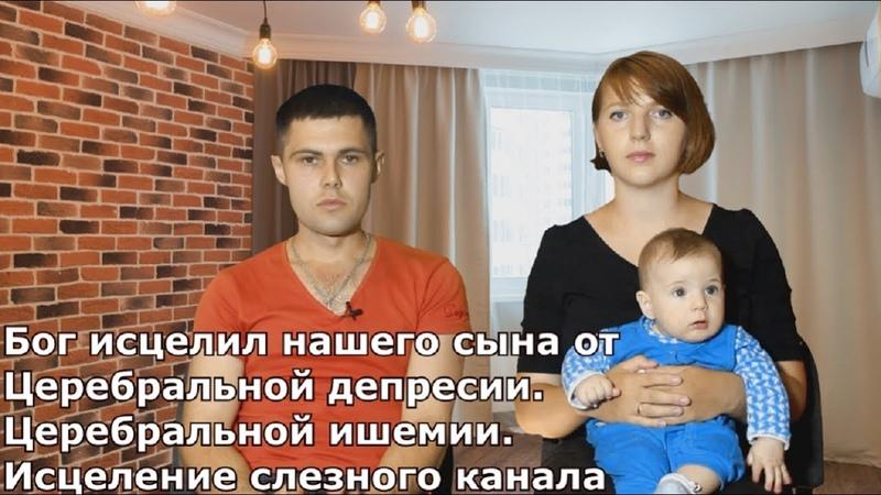 ИСЦЕЛЕНИЕ ЦЕРЕБРАЛЬНОЙ ИШЕМИИ ДЕПРЕССИИ ИСЦЕЛЕНИЕ СЛЕЗНОГО КАНАЛА РОСТИСЛАВ Беларусь