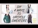 THRIFT FLIP ✂️ Refashion DIY 4 Ways To UPCYCLE Sweaters / Thrifted Transformationsㅣmadebyaya