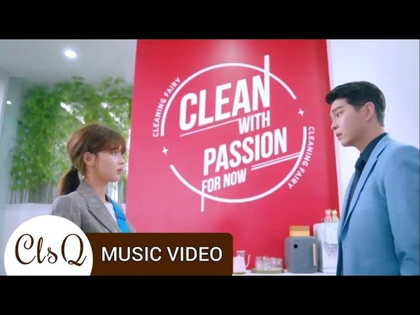 [MV] GWSN (공원소녀) - Oh Lady Go Lady (일단 뜨겁게 청소하라 OST Part 2 _ Clean With Passion For Now OST Part 2)